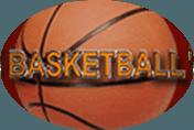 Игровые аппараты Баскетбол