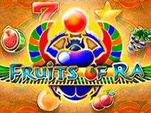 В игровом онлайн казино Фрукты Ра
