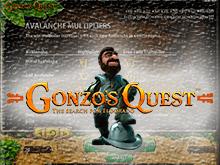 Gonzo's Quest – виртуальный азартный слот